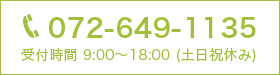 TEL 072-649-1135